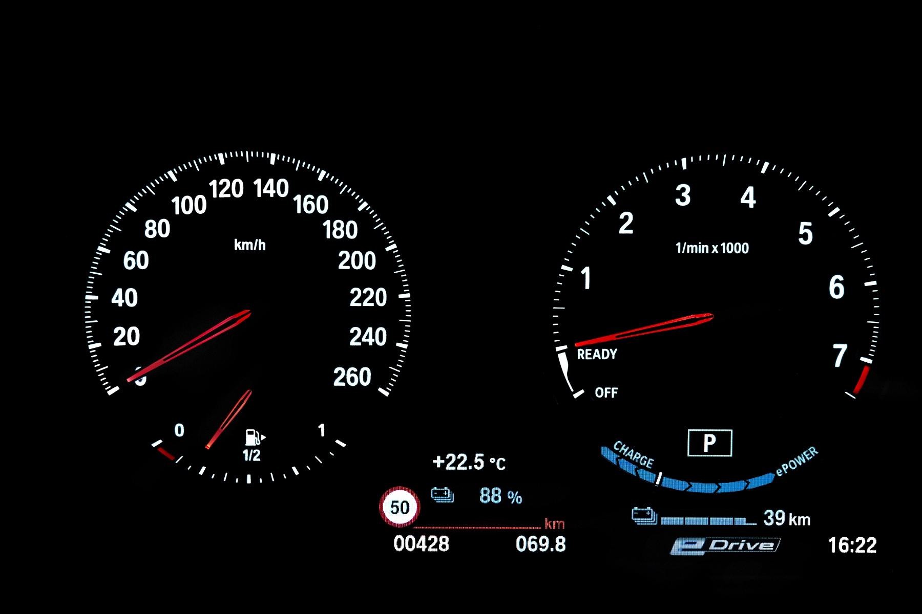 BMW X2 xDrive 25e (20)
