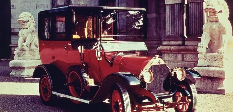 Mitsubishi Model-A má sto rokov, výrobné postupy boli v tom čase netradičné
