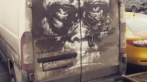 Pamätáte si umelca Nikitu? Menil špinavé autá na umelecké diela