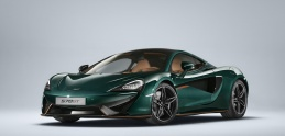 McLaren vyrobí len šesť kusov 570GT XP Green