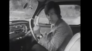 Predchodca navigácie: Inštrukcie išli z magnetofónovej pásky v správny okamih