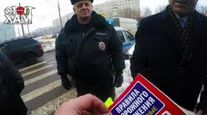Video: Youtuberi z Ruska trestajú vodičov. Za zlé správanie dostanú nálepku