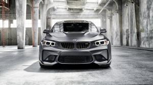 BMW M Performance Parts Concept