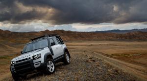 Land Rover Defender (20)